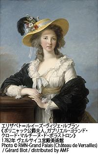 1. フランス絵画