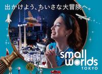 """SMALL WORLDS"